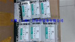 CKD气缸STR2-M-16-10