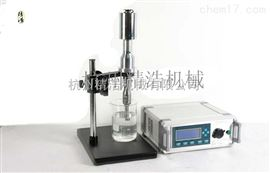JH500W20实验型超声细胞粉碎仪