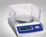 电子天平 精密天平 500g 精度0.1