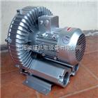 2QB420-SAV45(1.5KW)造纸机械专用高压风机