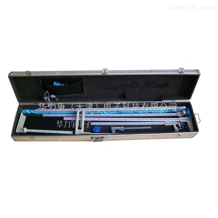 体表测量仪