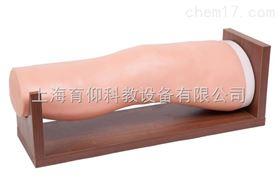 膝关节腔内注射模型|临床诊断实训模型
