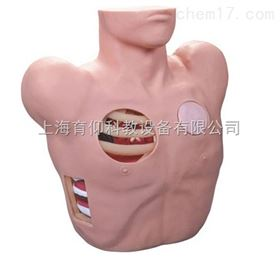 胸腔穿刺引流模型|临床诊断实训模型