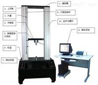 K-LDW非金属微机控制电子万能试验机