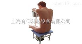 胸腔穿刺模拟人|临床诊断实训模型