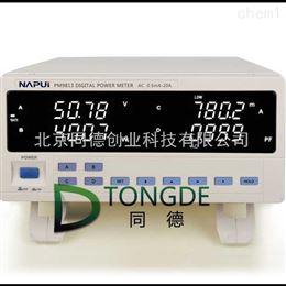PM9813电参数测量仪