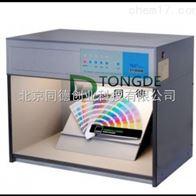 QBS-60標準光源對色燈箱 目視比色箱