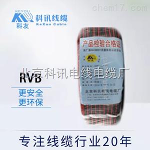 平行线RVB2*1.5平方铜芯红黑线无护套线