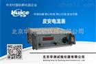 HEST-X准确度高皮安电流表(飞安表)