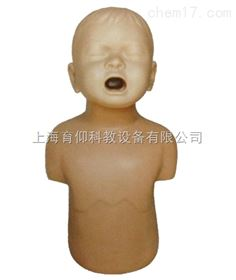 幼儿窒息模型|妇产胎儿技能训练模型