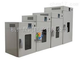郴州聚同DHG9920B立式恒温鼓风干燥箱生产商、打折低价