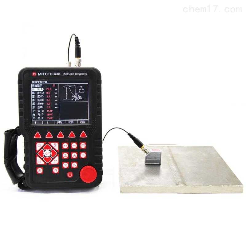 MUT520B郑州焊缝超声波探伤仪