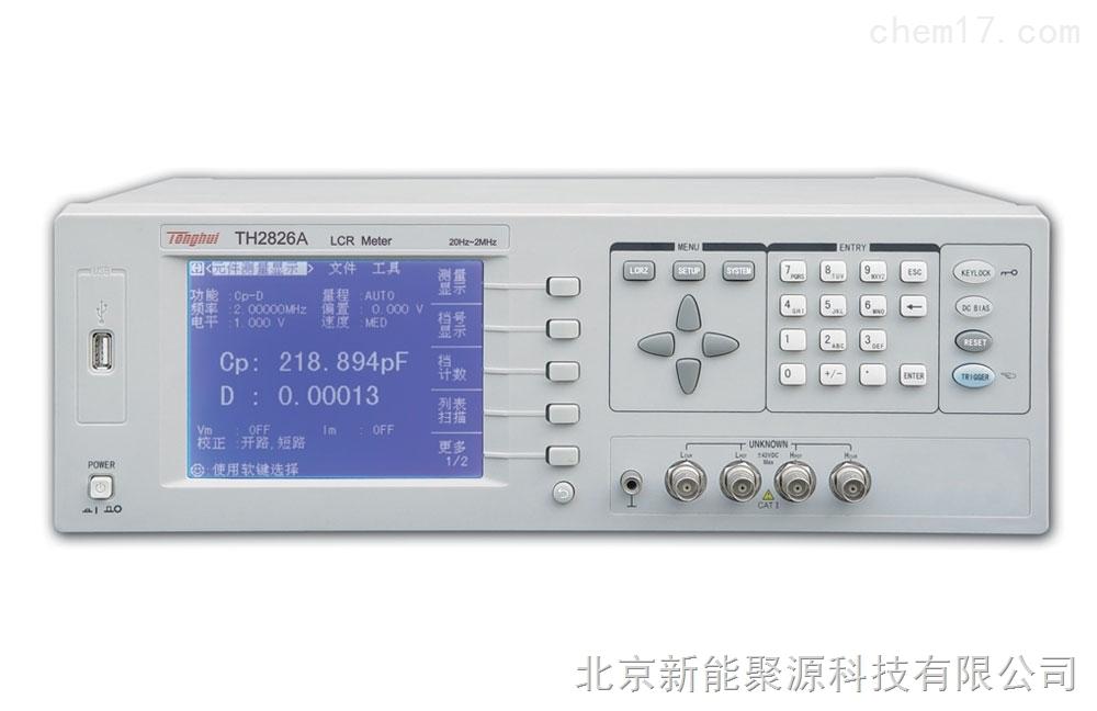 聚源5MHz高頻LXI標準LCR表