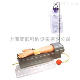 全功能旋转式动脉手臂穿刺训练模型|护理训练模型