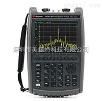 N9961AKeysight 是德N9961A 手持式微波频谱分析仪