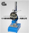 GB塑料薄膜和薄片测厚仪-执行操作