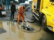 排水管道CCTV檢測