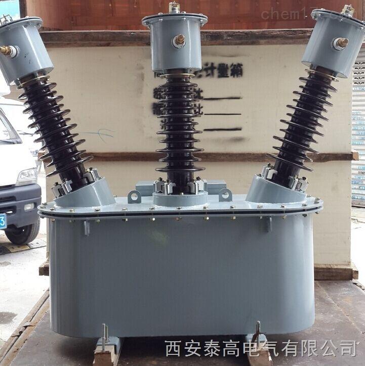 高原型高压计量箱 .户外35kv干式 油浸式高压计量箱厂家