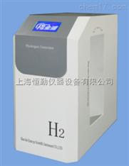 QP-3H智能氫氣發生器