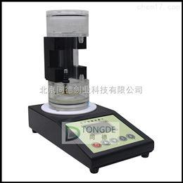 SCal Plus多量程电子皂膜流量计
