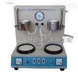 BF-42石油产品和添加剂机械杂质测定器厂家