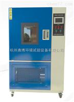 电池高低温交变湿热试验箱