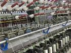 陶瓷纤维布 (3)