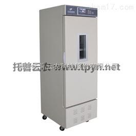CZ-250FC种子标准样品保存柜