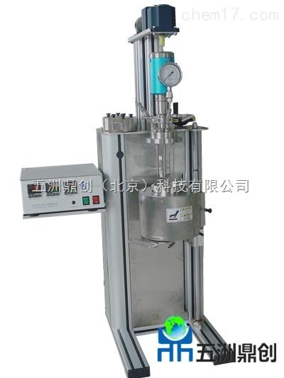 WZ-2000实验室不锈钢反应釜 高温高压反应器