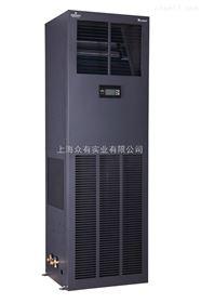 DA50众有D系列机房精密空调
