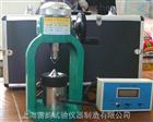 砂浆强度砌体点荷载仪ZLX-2000用途厂家