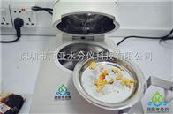 麵包水分快速測定儀技術參數/參數