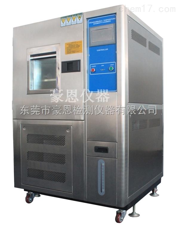 可程控高低温交变测试箱