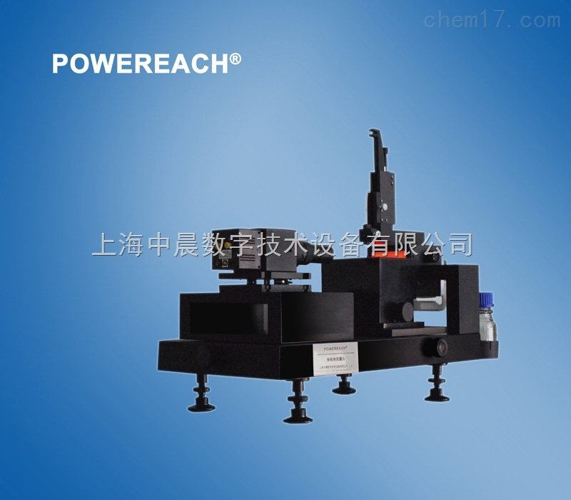 JC2000C1型接触角测量仪
