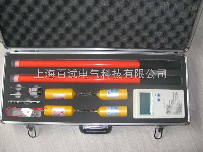 厂家直销—数字高压无线核相仪