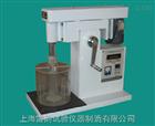 上海市浸出搅拌机-多功能浸出搅拌机生产厂