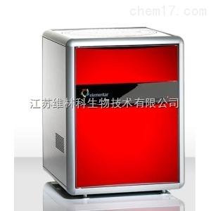 rapid OXY cube氧元素分析仪