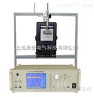ZRT913三相电能表现场校验装置
