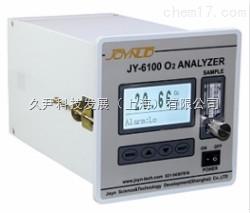 高含量氧分析仪 高精度高氧分析仪