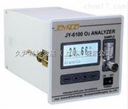 JY-6100高含量氧分析仪 高精度高氧分析仪