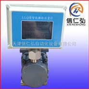 LLQ信仁弘防爆型液晶顯示氣體羅茨流量計