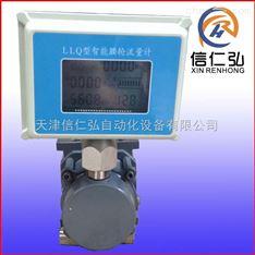 LLQ信仁弘防爆型液晶显示气体罗茨流量计