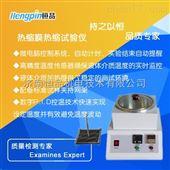 Hp-RSY01GB/T13519聚乙烯热薄膜收缩率收缩比测试仪