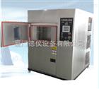 液晶显示触摸屏冷热冲击试验机