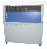 杭州紫外线耐老化试验箱价格