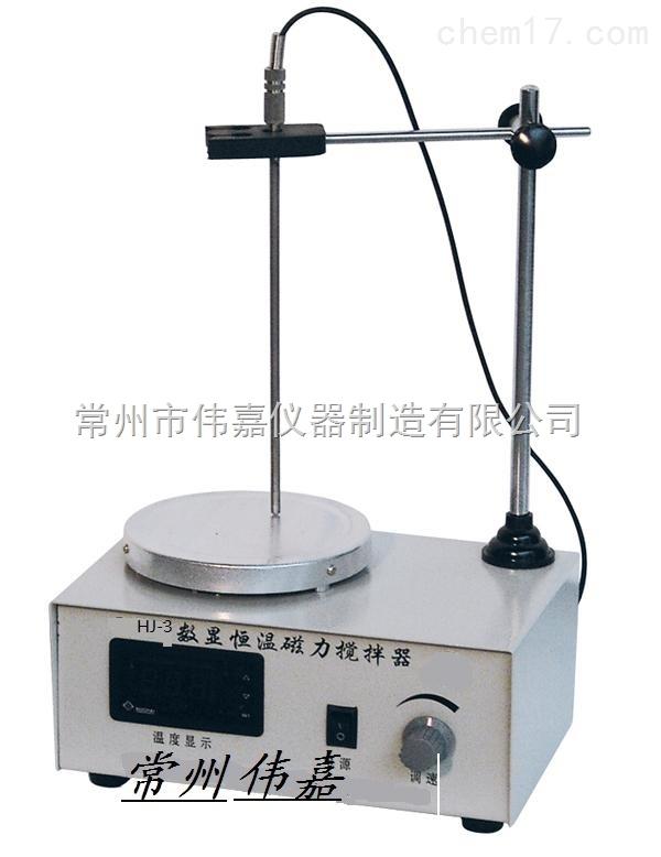 伟嘉牌恒温磁力搅拌器