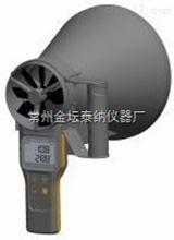 19多功能新风量检测仪