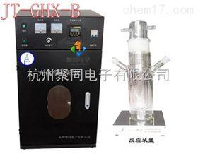 苏州光化学反应仪器JT-GHX-B厂家热销中