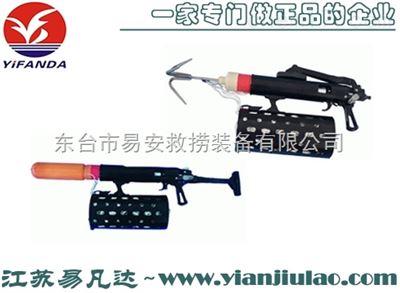 FTPTQ20-Y90S75Q55锚钩抛投器,气动救生抛绳器