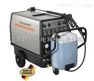 德国FRANK饱和干蒸气清洗机